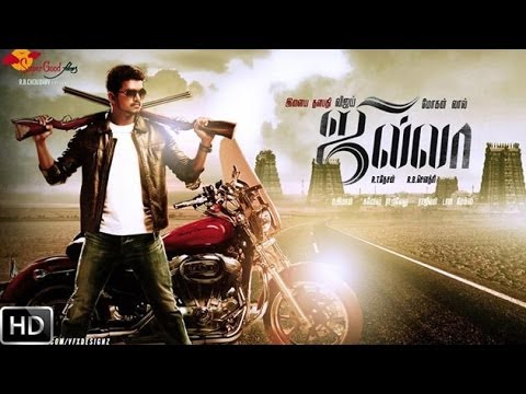 Tamil Movie Jilla Teaser Launch Travel Video