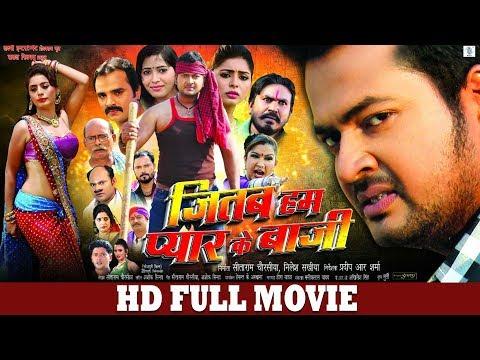 BAAZI | Superhit Full Bhojpuri Movie 2018