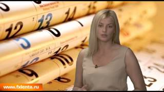 Новости валютного рынка 30 июля 2013 года