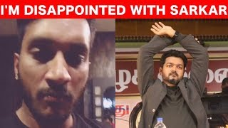I am Disappointed with Sarkar - Dance Choreographer sathish Bold comments on Sarkar  | Vijay |
