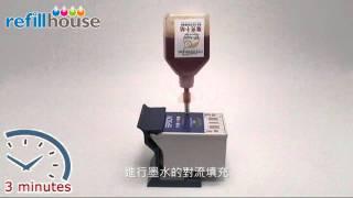 Epson T008/ T027 ink cartridge refill Instruction