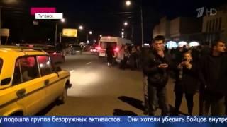 Новости «Первого канала» на «Первом канале» 04.05.2014