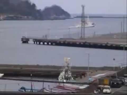 Tsunami at Kamaishi port, Iwate Prefecture