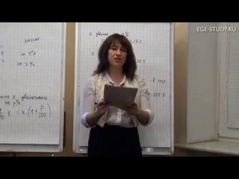 Задание №3 ЕГЭ 2017 по математике