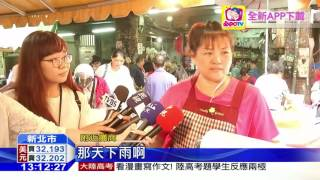 20160608中天新聞 明道無明星架子 傳統市場幫母賣地瓜