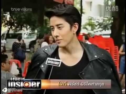 ENG SUB 20140715 Mike Interview abot AoMike @ True Insider