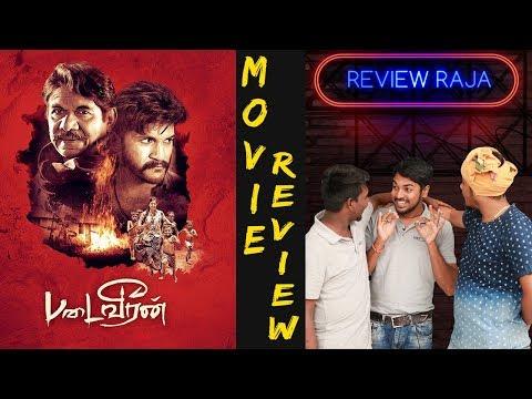 Padaiveeran Review By Review Raja|Vijay Yesudas|Bharathiraja|Dhana|Amritha