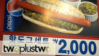 Biggest Costco in the World | South Korea