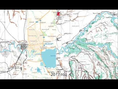 Краснодарское водохранилище. Местность в 1877 и 2018 годах.