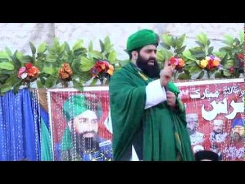 Part 2 URS PAK Sahibzada Pir Syed Lal Hussain Shah Bukhari Sahib Rehmat ula alaye december 2013 thumbnail