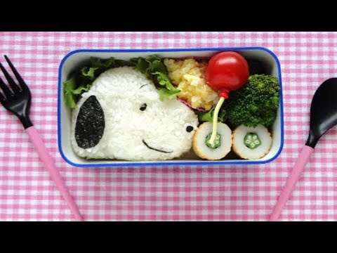 snoopy bento lunch box kyaraben recipe youtube. Black Bedroom Furniture Sets. Home Design Ideas