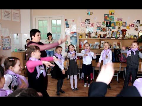 Весёлая игра - у дяди Трифона (Посвящение в 1 класс, 55 школа г.Омск.