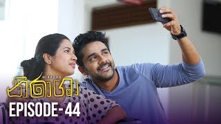 Nirasha | Episode 44 | සතියේ දිනවල රාත්රී 08.30 ට - (2019-02-04) | ITN Thumbnail