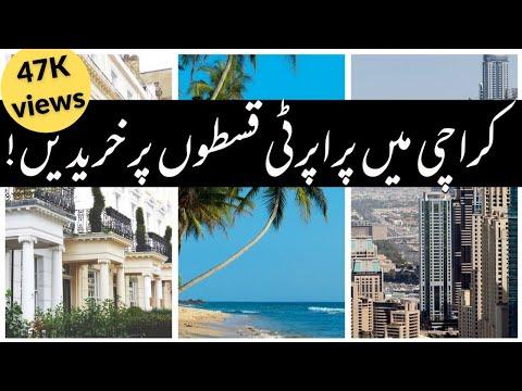 Buy Properties on Installments in Karachi by PMS Property Ma