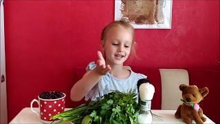 Рецепт - Фасоль с зеленью! Амелия в мире кулинарии!
