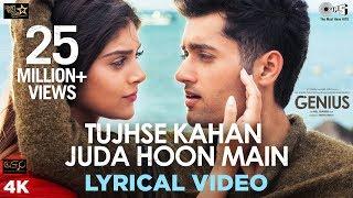 Tujhse Kahan Juda Hoon Main Lyrical Genius | Utkarsh, Ishita | Himesh, Neeti Mohan, Vineet Singh