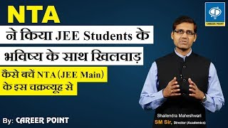 JEE Main 2019 Students Reaction