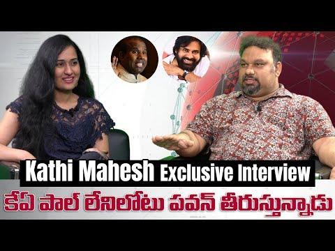 Kathi Mahesh Exclusive