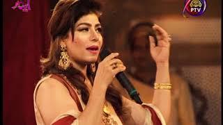 Bas Ishq Mohabbat Apna Pan - Shabnam Majeed Live 2017