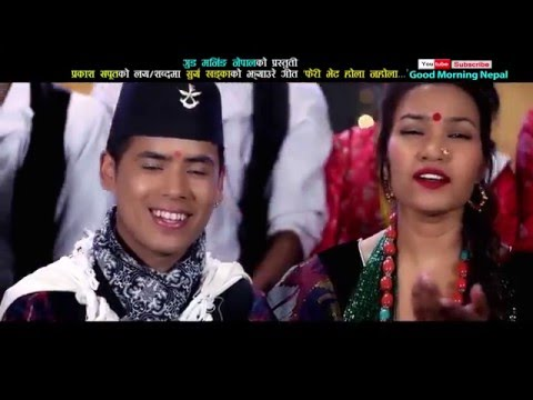 Pheri bhet Hola Nhola Singer Surya Khadka Shanti Sunar