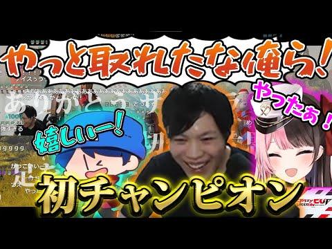 【APEX】初チャンピオンを取るチームポキ農(スパイギア/らっだぁ/橘ひなの)おまけ有り【2021/05/10】