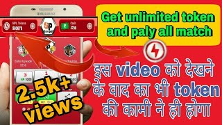 #no root get mpl pro unlimited token real trick now available oct 31 2018 || no otp|| no refer