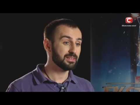 Сурен Джулакян. Шокирующая правда в битве экстрасенсов на СТБ (Украина).