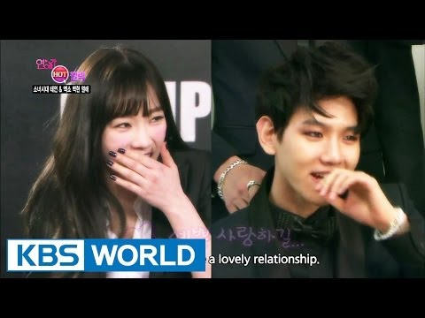 Entertainment Weekly | 연예가중계 - Taeyeon and Baekhyun, Kong Hyojin, Baek Jiyoung (2014.07.04)