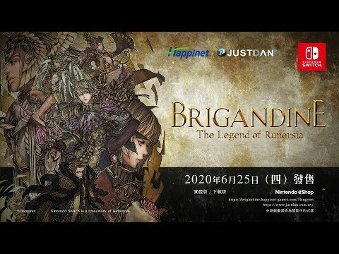brigandine: the legend of runersia release date, Brigandine: The Legend of Runersia release date announced for the Nintendo Switch, Gadget Pilipinas, Gadget Pilipinas
