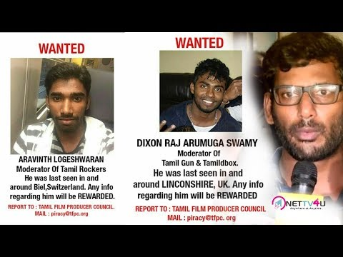 Wanted Tamil Rockers Tamil Gun Admins | இவங்க மாட்டுவாங்களா மாட்ட மாட்டாங்களா ? Actor Vishal Reddy