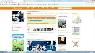 Как добавить видео на одноклассники(как добавлять видео на однокласники., 2012-07-13T17:15:48.000Z)