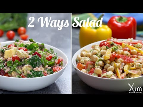 2 ways salad | Quinoa Salad | Indian Chickpea Salad