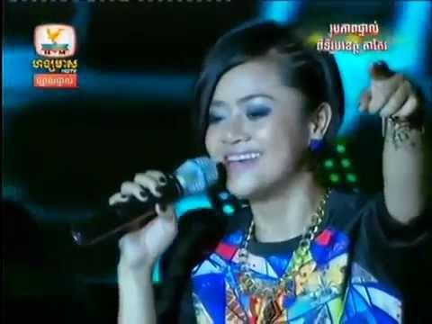 download Aok Sokun Kanha New Songs 2014 - Angkor BesDong Khmer - Ouk Sokun Kanha