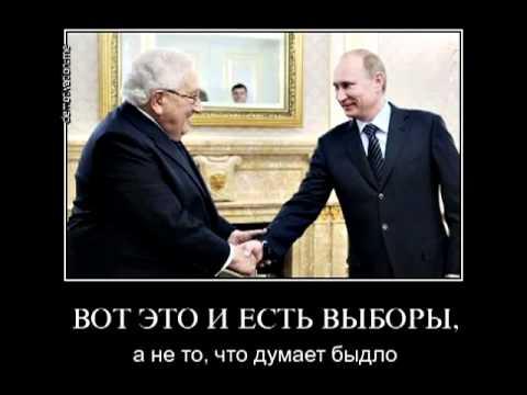 Путин  не просто предатель,он главный агент ЦРУ: Вложения России в облигации США впервые за три года превысили $100 млрд