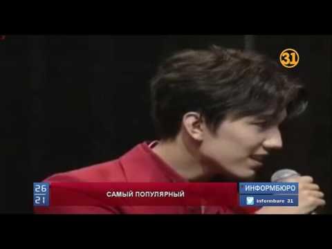 Димаша Кудайбергенова наградили престижной премией Asian Music Gala