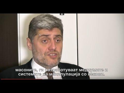 VO CENTAR Miroljub Petrovic: Masonite i MOSAD protv Vatikan!