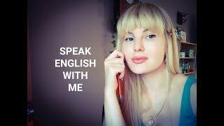 Урок английского 1