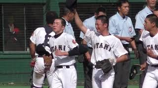 祝 優勝 札幌大谷高等学校