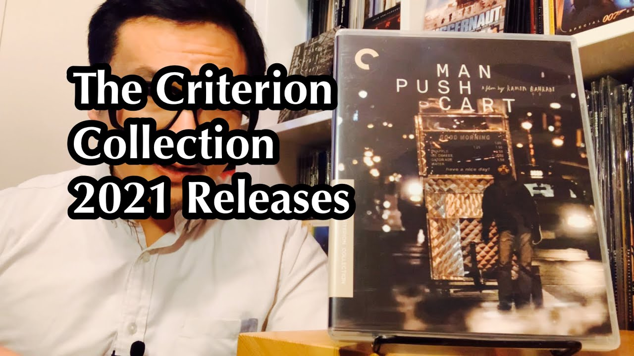 Download Criterion Collection 2021 Releases: MAN PUSH CART (Spine No. 1066)