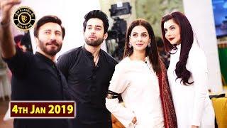 Good Morning Pakistan - Saba Qamar - Top Pakistani show