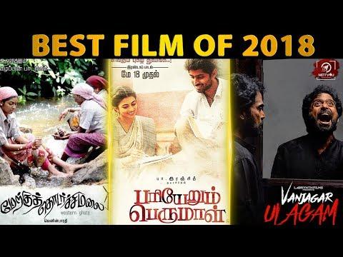 Rewind 2018| Unique Genre Movies 2018| Vanjagar Ulagam|Oru KuppaiKadhai|Mercury| Pariyerum Perumal