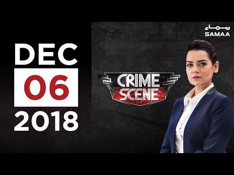 Zeher Se Bachnay Wali Aag Say Na Bach Saki | Crime Scene | Samaa TV | Dec 06,2018