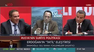 Metehan Demir'in Salı Konukları | 27 Ağustos 2019