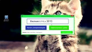 Как заработать в интернете 300 000 рублей в месяц - заработок на  опционах 300000 на Olymp Trade