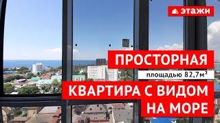 Двухкомнатная квартира в центре Анапы с шикарным видом на море!