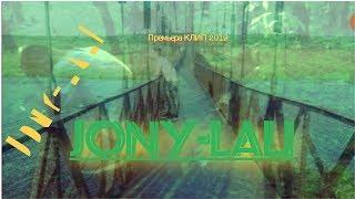 JONY-LALI (adam maniac remix) (Премьера клипа 2019)
