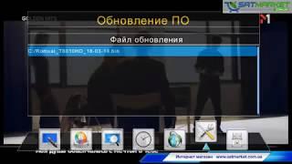 Відео огляд прошивка Romsat T8010HD, налаштування IPTV, YouTube
