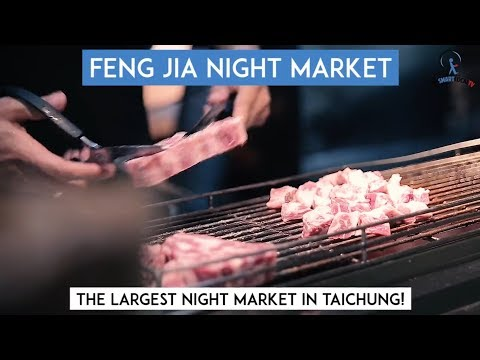 Feng Jia Night Market In Taichung