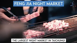 Feng Jia Night Market In Taichung
