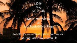 5月4、5日の両日は、是非ハワイへにて『大江千里 東日本大震災津波復...